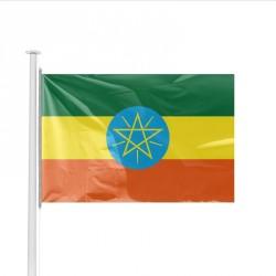 Pavillon pays ETHIOPIE