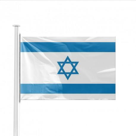 Pavillon pays ISRAEL