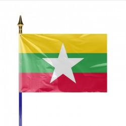 Drapeau pays MYANMAR