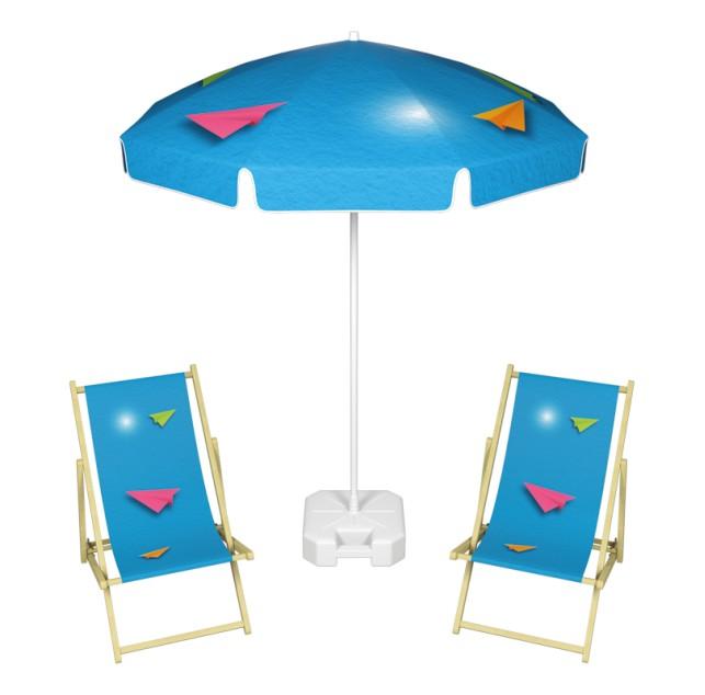 Kit SOLEIL composé de 2 transats et 1 parasol personnalisés